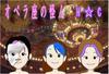 Hcinhawaii0363