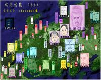 Tenchijin1564
