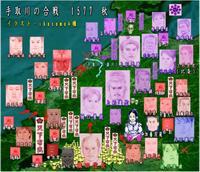 Tenchijin15772