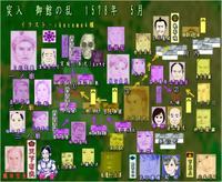 Tenchijin15783