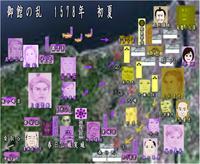 Tenchijin15784