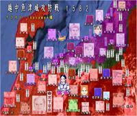 Tenchijin158202