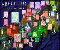 Tenchijin158203