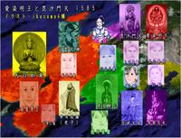 Tenchijin158503