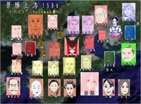 Tenchijin158601