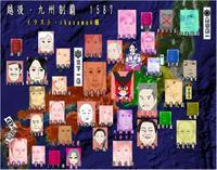 Tenchijin158701