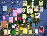 Tenchijin158901