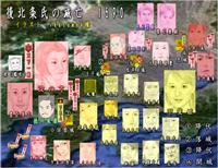 Tenchijin159001
