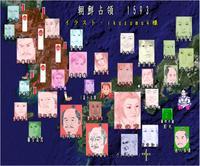 Tenchijin159301