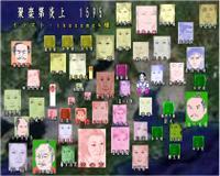 Tenchijin159501