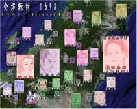 Tenchijin159801