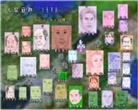 Tenchijin159802