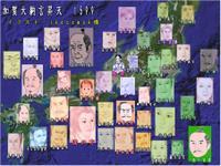 Tenchijin159901