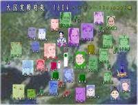 Tenchijin160401