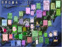 Tenchijin160501