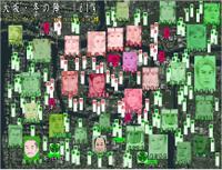 Tenchijin161401