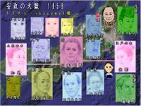 Ryoma185801