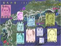 Ryoma186202