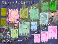 Ryoma186301