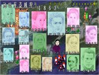Ryoma186401