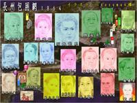 Ryoma186404