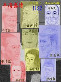 Tairakiyomori01