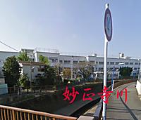 Myousyouji_3