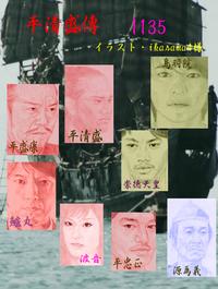 Tairakiyomori03