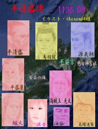 Tairakiyomori04