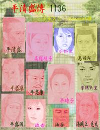 Tairakiyomori05