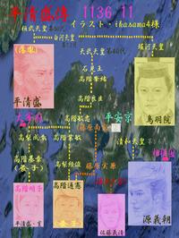 Tairakiyomori06