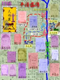 Tairakiyomori19