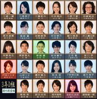 Kurono005