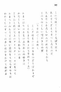 Harutosyura183