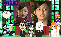 Rc20140207001