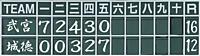 T16j12_2