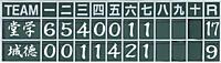 D17j9_3