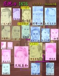 Hanamoe43