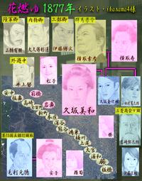 Hanamoe46