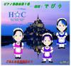 Hcinhawaii0042